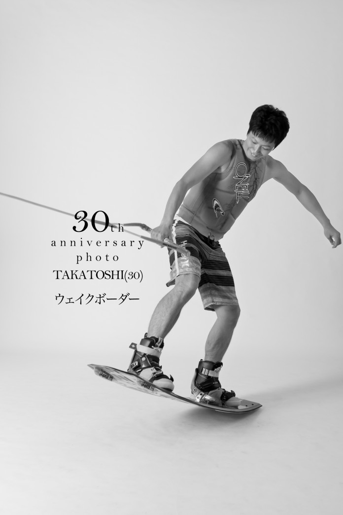 742takesako